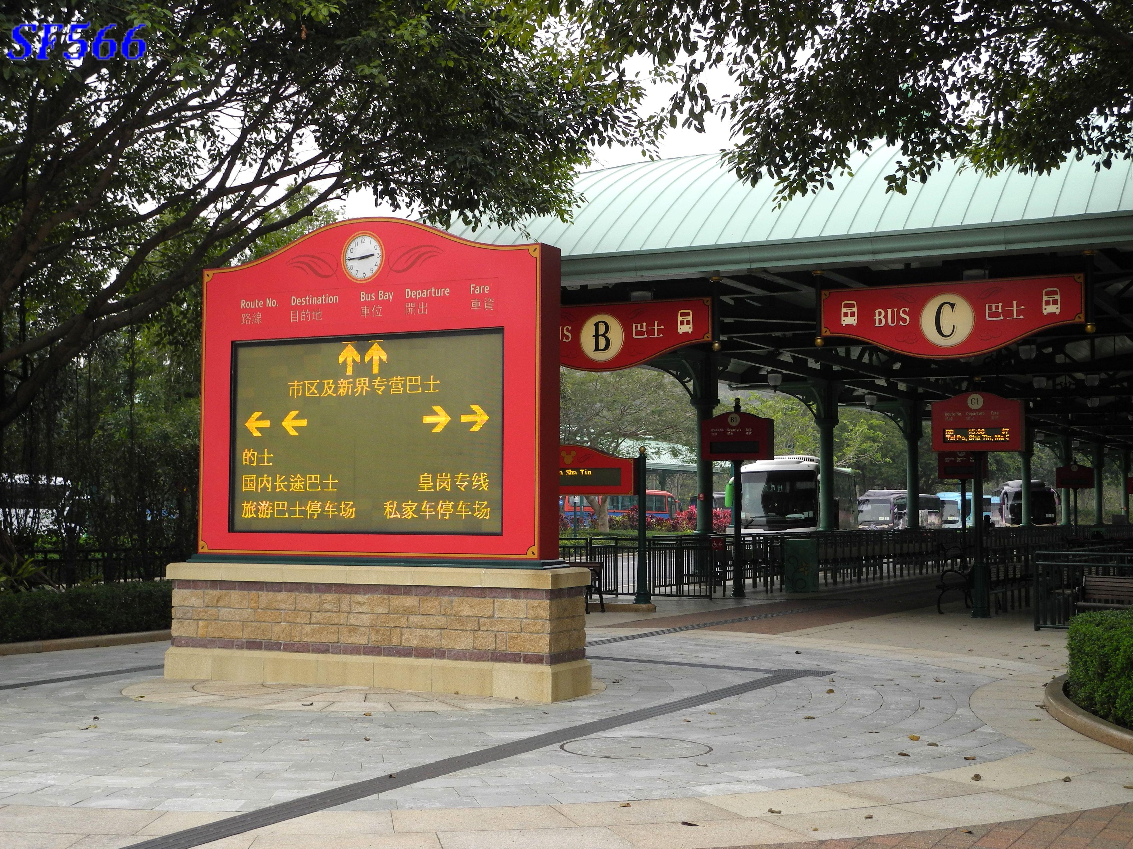迪士尼樂園公共運輸交匯處