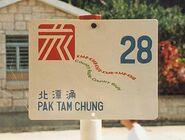 KMB PTC Station Flag
