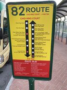 Kowloon 82 route map in English 02-11-2020