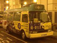 LV4668 Kowloon 81K 19-03-2017