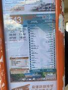 LWB E43 route information 10-05-2021