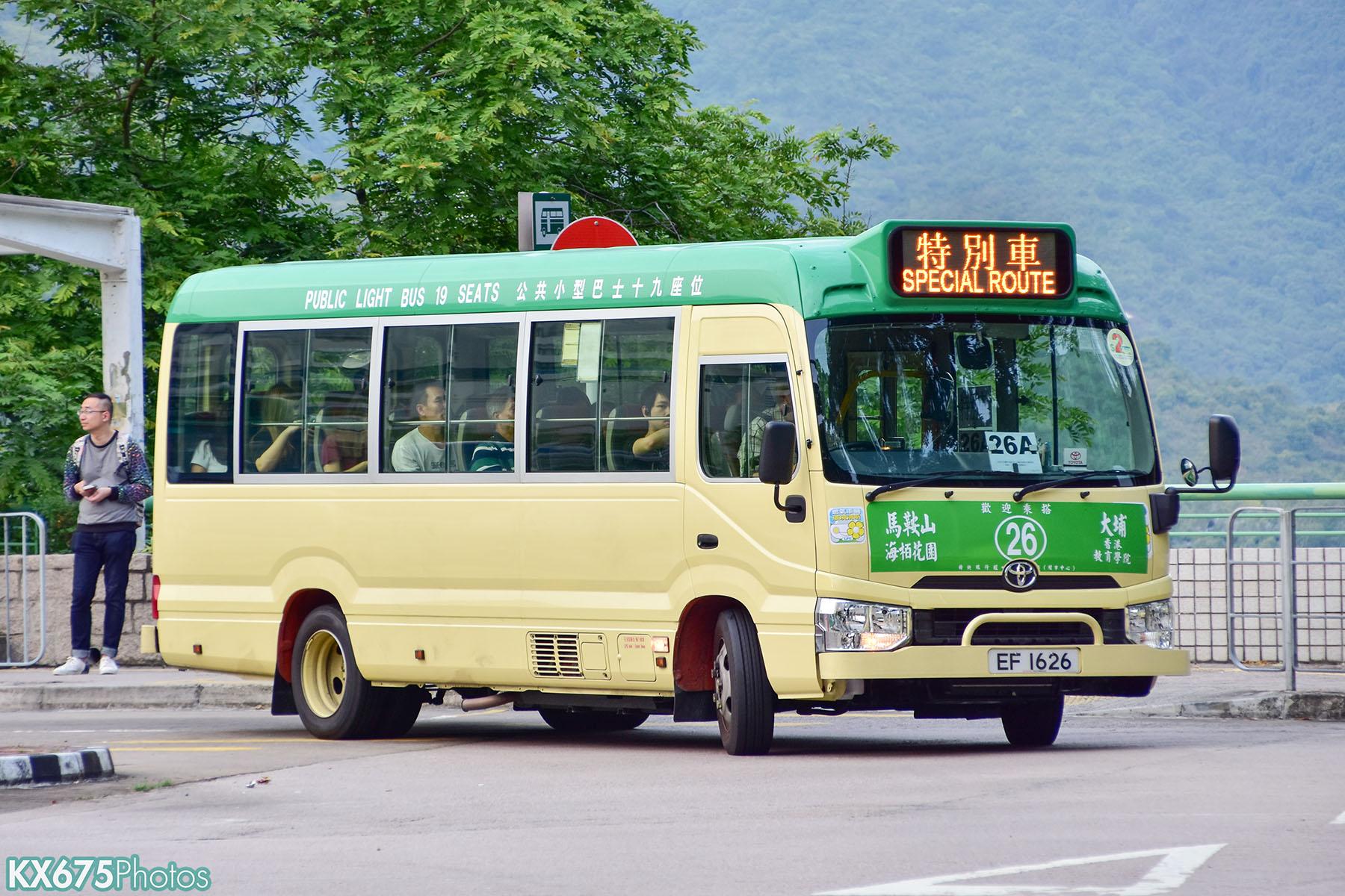 新界專綫小巴26A線