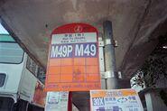 NWFB M49 M49P Wah Fu South Stop flag