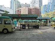 Sze Mei Street 4