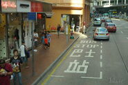 Wanchai-AmoyStreet-0777