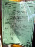 962R Notice 2012CNY