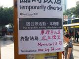 2014年雨傘革命集會特別交通安排/9月30日