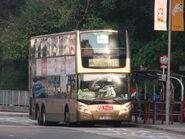 Chun Shek Estate S1