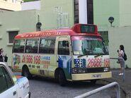 FA8177 Kwun Tong Station to IVE(Kwun Tong) 10-10-2019