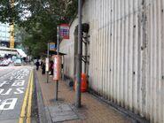 HKU West Gate 0