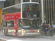 HZ2050 Kwai Hing Railway Station BT route38