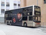 KMB ATR377 KW9514 89 08-10-2020