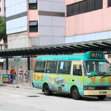 Kennedy Town Station PTI 23 & 23M Stop.jpg
