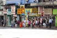 Tai Cheong Street -201308