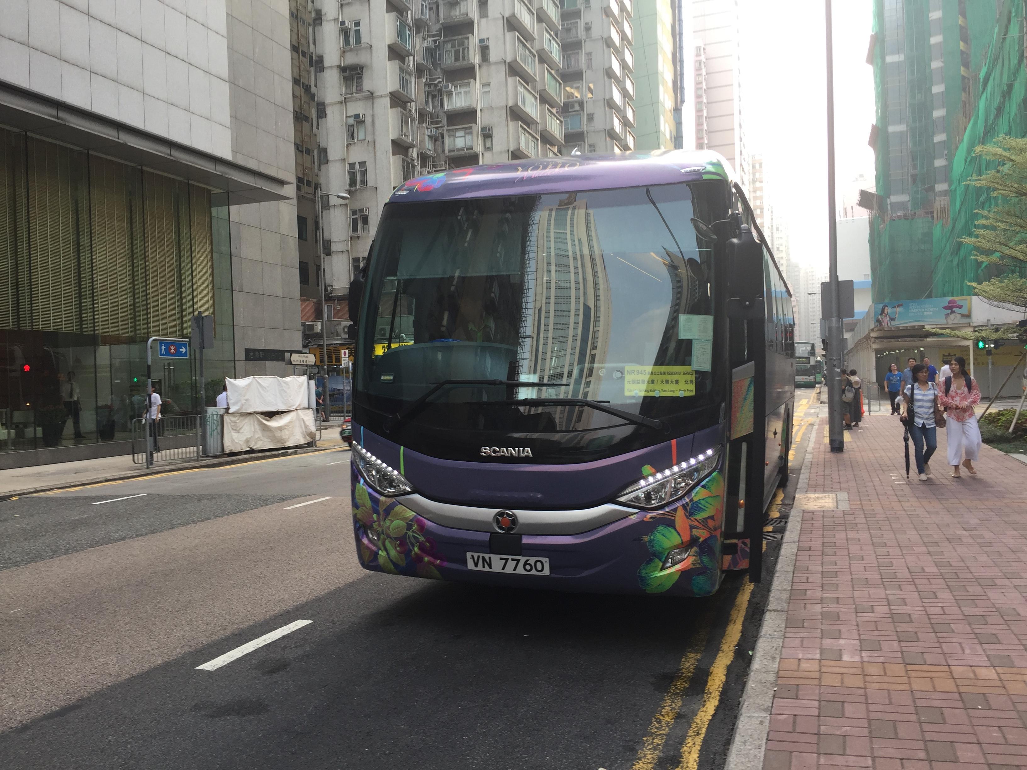 居民巴士NR945線