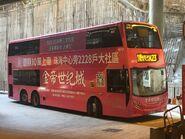 8012 CTB A23(HZMB HK Port display) 08-01-2020
