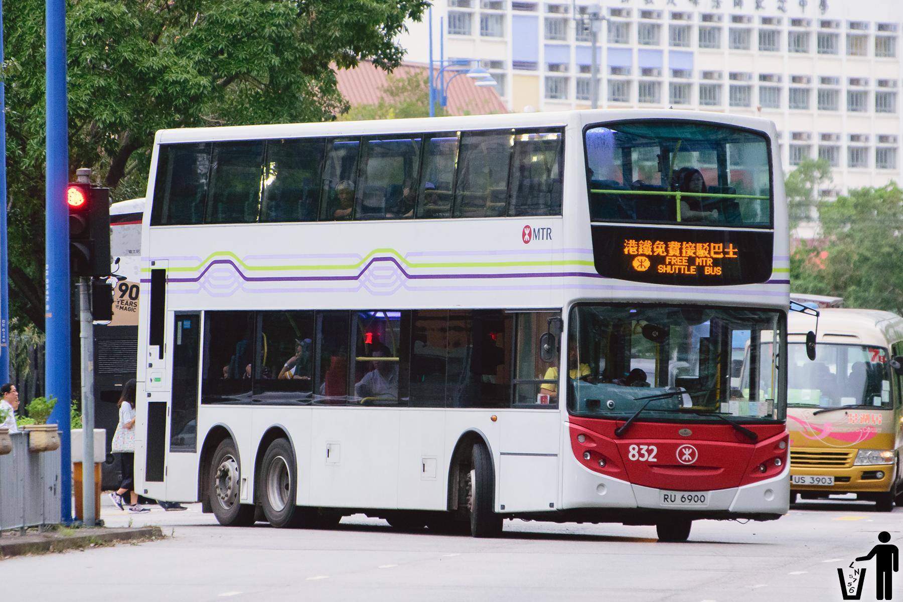港鐵巴士705綫