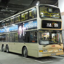 99 ATS34 JK6132.JPG
