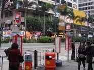 Kowloon Park 3