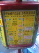Mong Kok to Mei Foo information in 2014