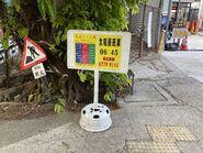 Tai Wo Estate (Kwong Fuk Road) have Kwun Tong to Tai Po minibus stop 11-04-2021