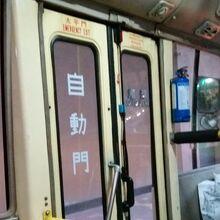 AMS Fusorosa Door.jpg