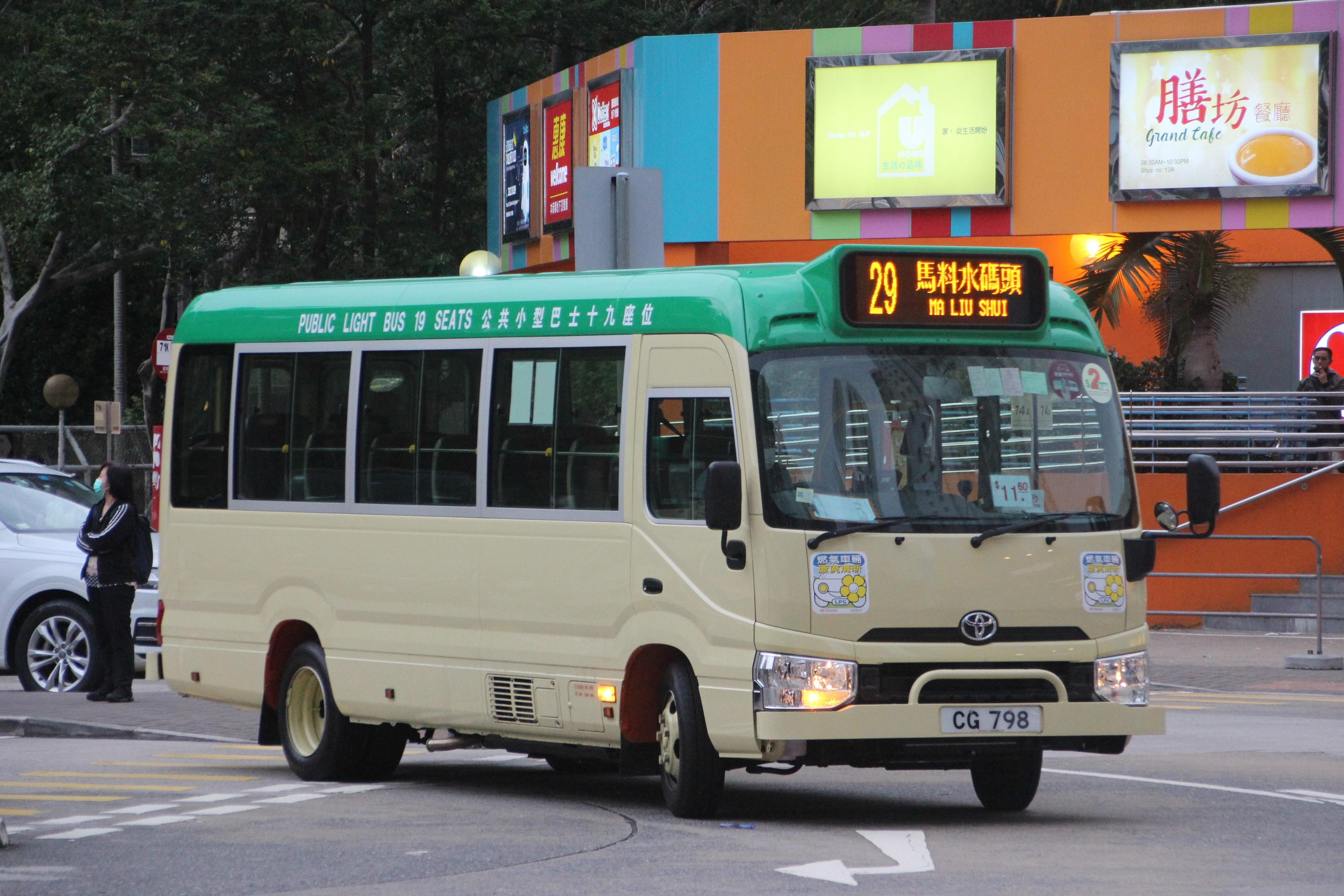 新界專綫小巴29線