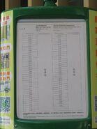 CrescentGreen PLB timetable 20210825