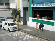 Hong Man Industrial Centre 20160530