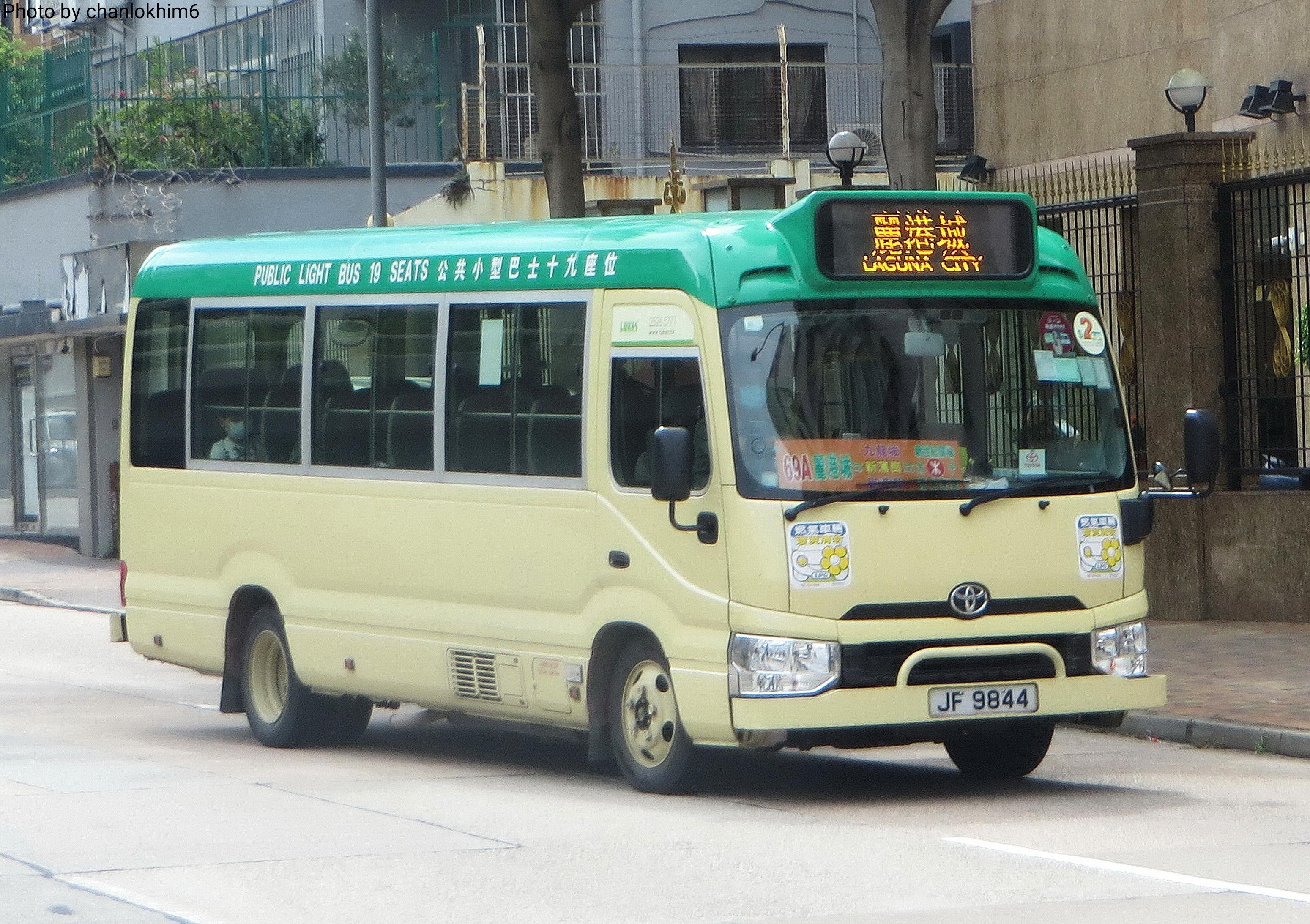 九龍專綫小巴69A線