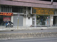 KT Theatre N1 1405