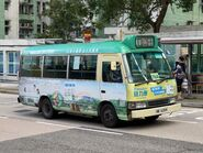 MB6209 Kowloon 76A 13-06-2020