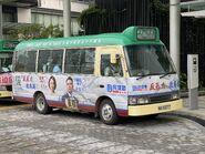 MX6277 Kowloon 90A 28-08-2020