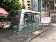 Mei Foo KMB Customer Service Centre