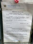 NR907 2020 Cancellation Notice