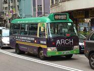 UR4446 Hong Kong Island 45S 10-09-2018