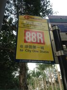 Central Government Pier bus stop 06-04-2015(1)