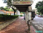 Lung Wai House 20180902