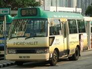 MA6133 HKGMB