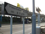 Prince Edward Road West and East 2