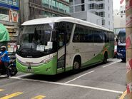 VM6192 Sun Bus NR917 02-06-2021