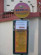Whampoa-Chun Seen Mei stop 2009