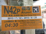 2013 N42P station plate