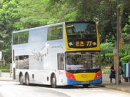 Hing Tung Est Jun14 8149