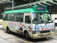 LW4539 Hong Kong Island 58 01-06-2017
