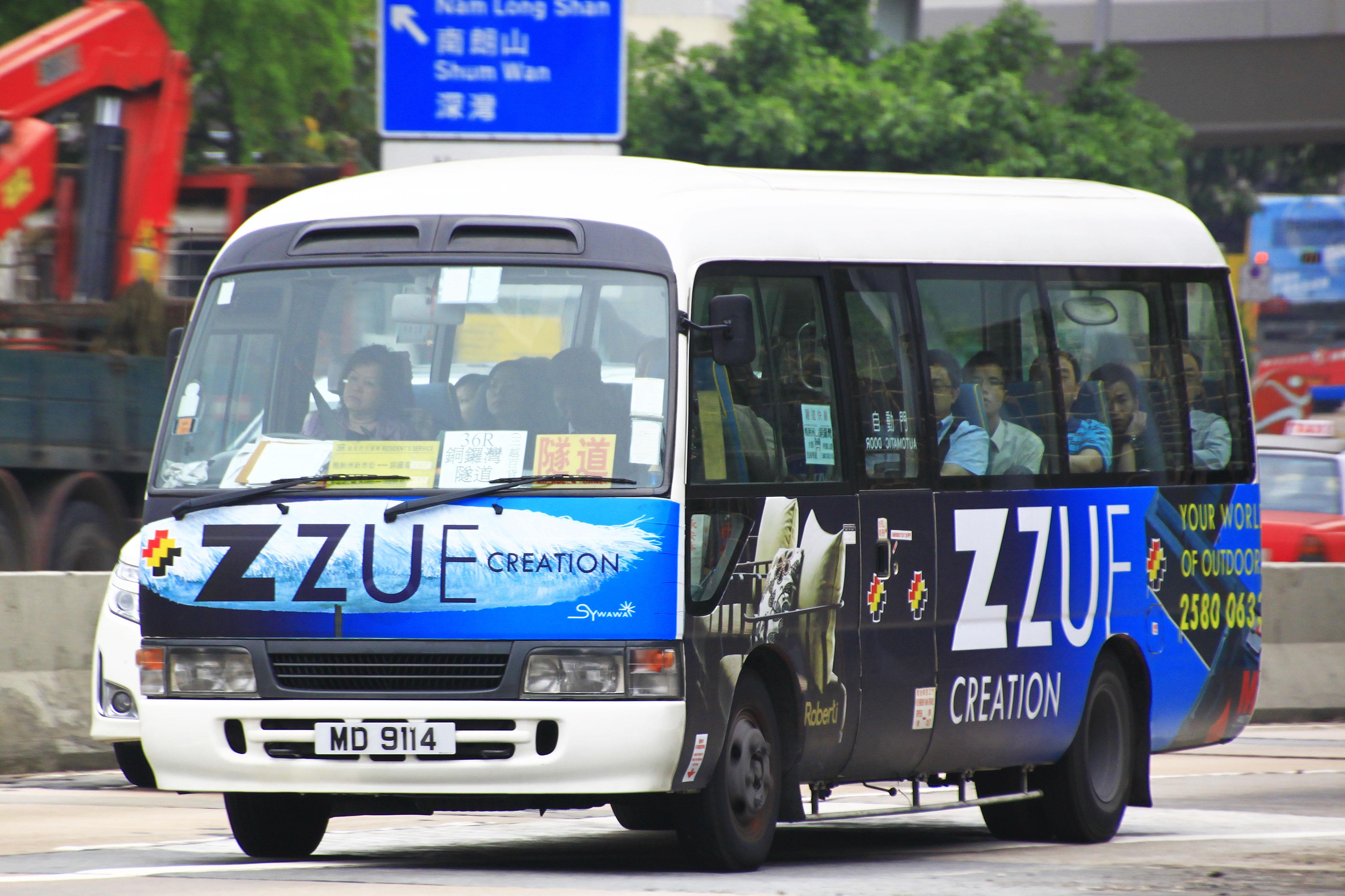 居民巴士HR36線