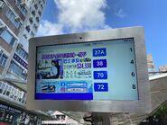 NWST bus screen 12-07-2020