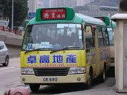 Ngau Chi Wan Village M4