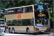 SB7049-267S