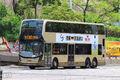 UF6961-259D-20200505